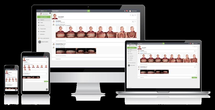 стоматология фотопротокол